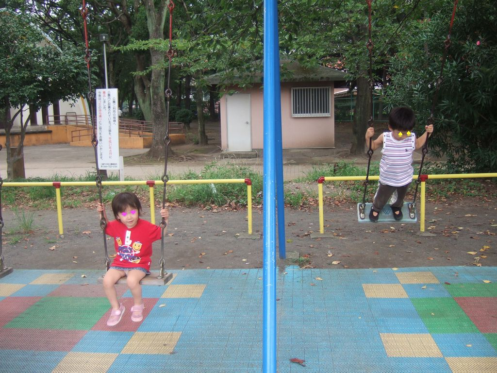 公園 その2