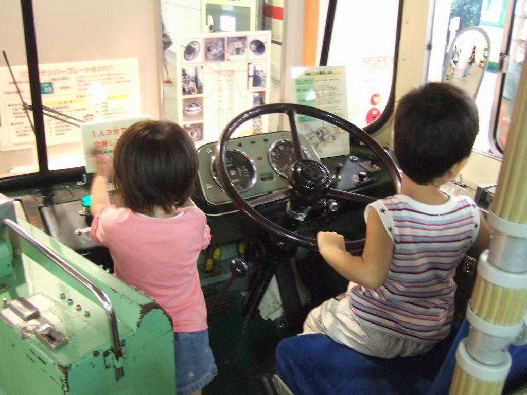 電車とバスの博物館 その5